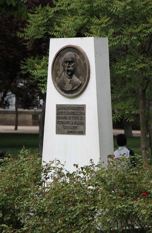 Мадрид. Парк Буэн Ретиро. Памятник Аросемена Хусто (Justo Arosemena Quesada)