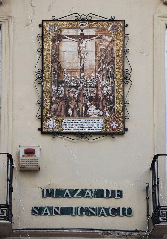 Малага. Площадь Сан-Игнасио (Plaza de San Ignacio)