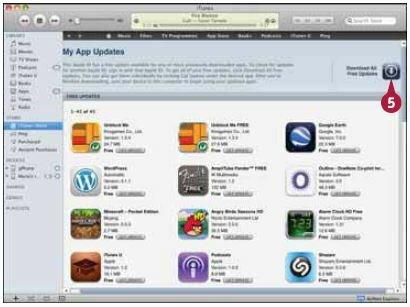 iTunes загрузит обновления