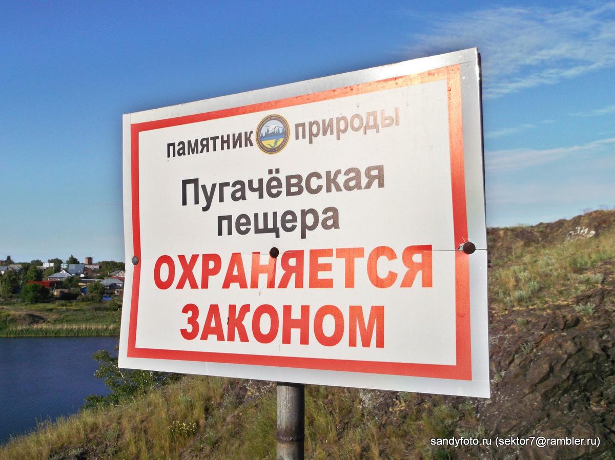Велопрогулка (Слободка, Золотая Сопка, Rockwool, Пугачёвская гора)