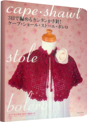 Замечательный японский журнал