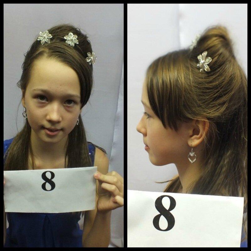 прическа №8