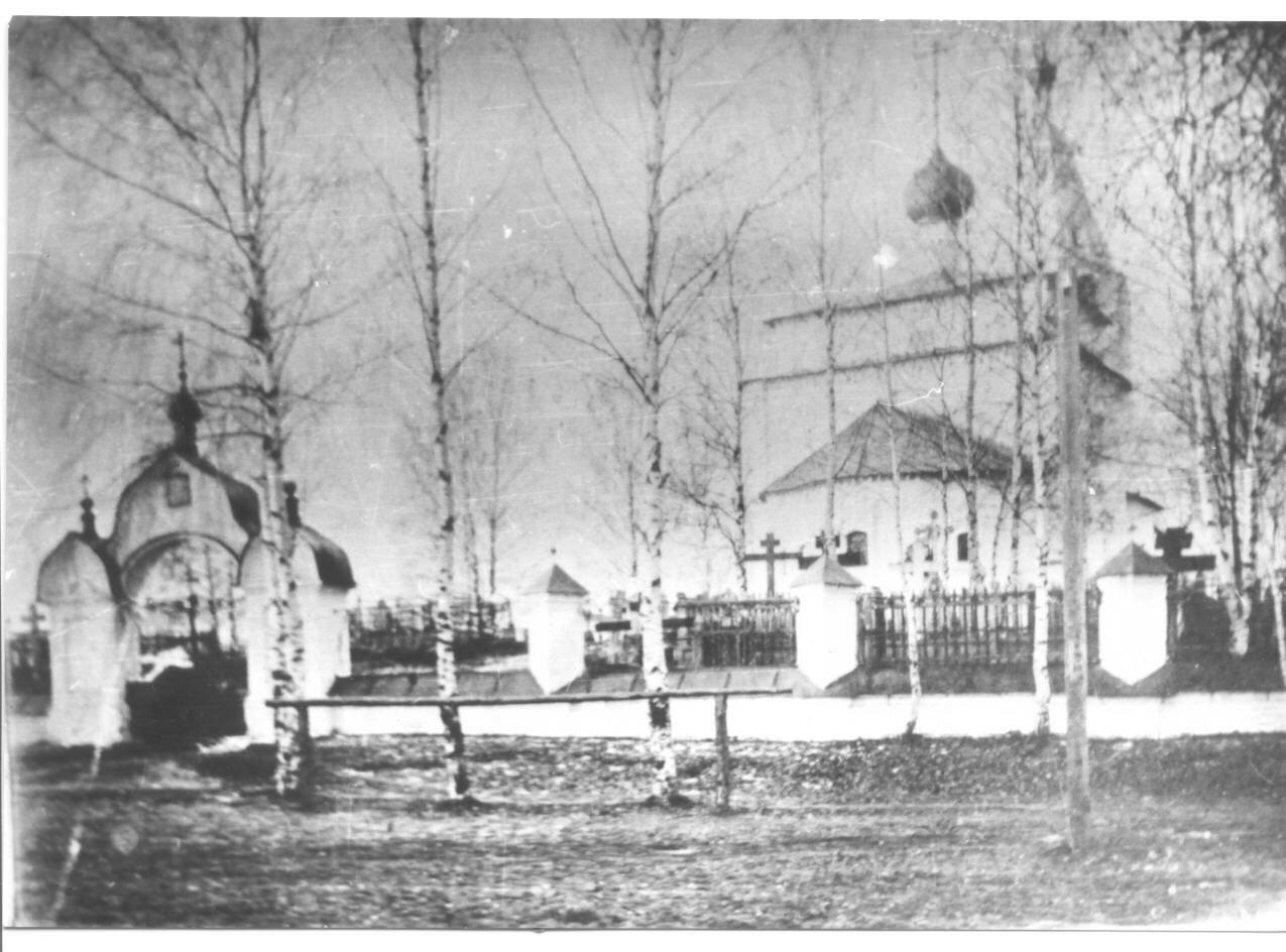 Свято-Ильинский храм п. Палех (фото до 1917)