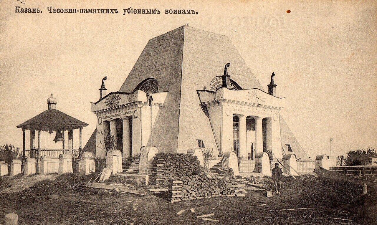 Памятник-часовня убиенным войнам