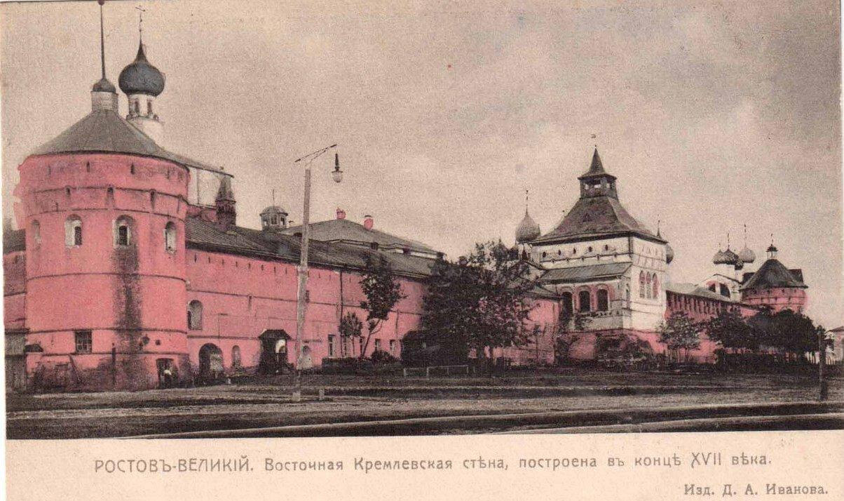 Восточная Кремлевская стена