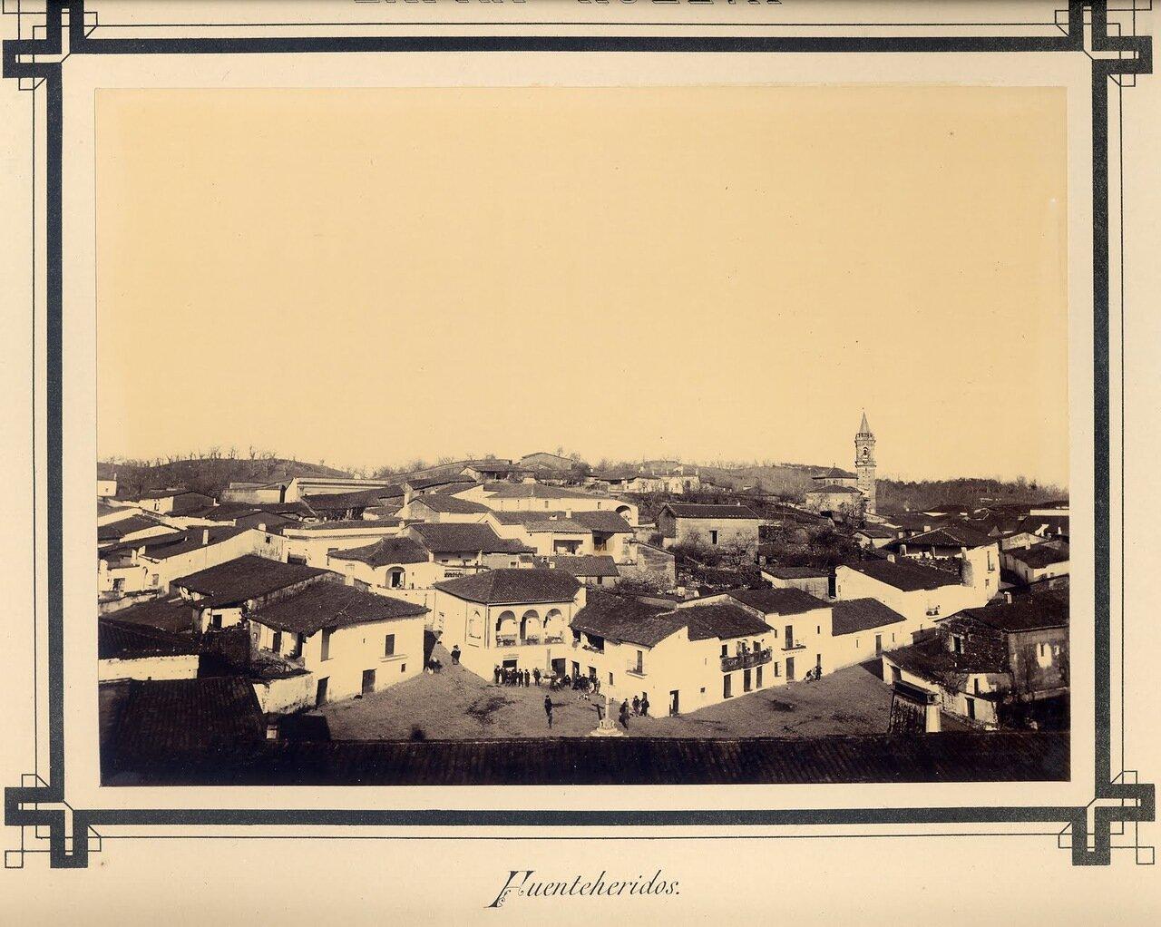 Фуэнтееридос