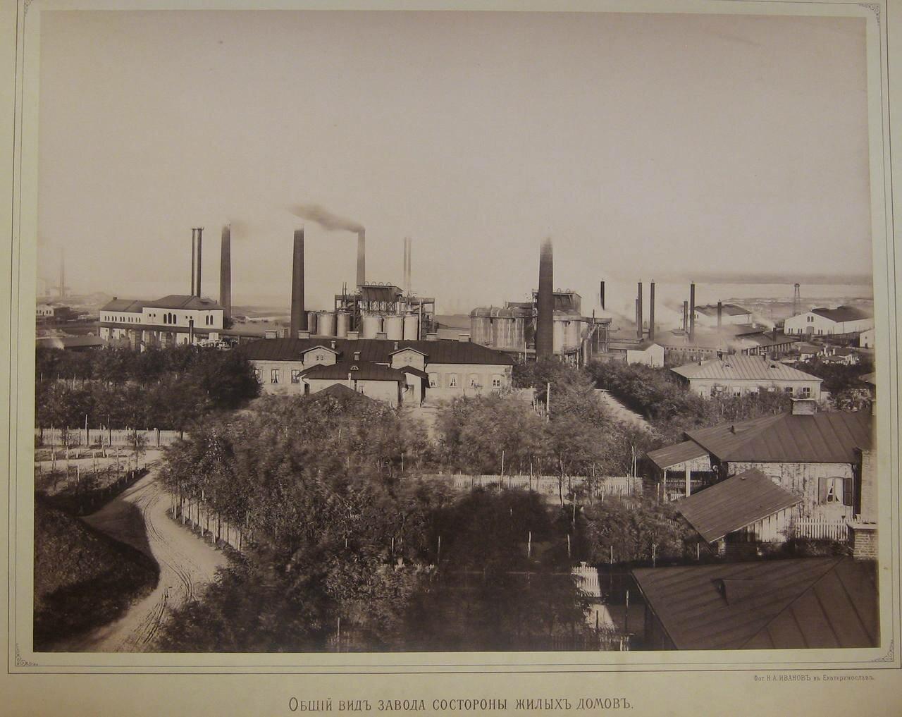 Общий вид завода со стороны жилых домов