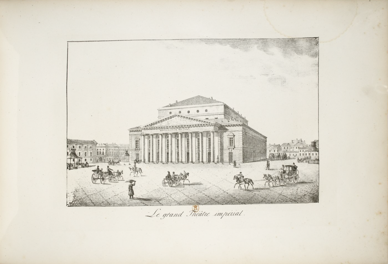 Большой Императорский театр