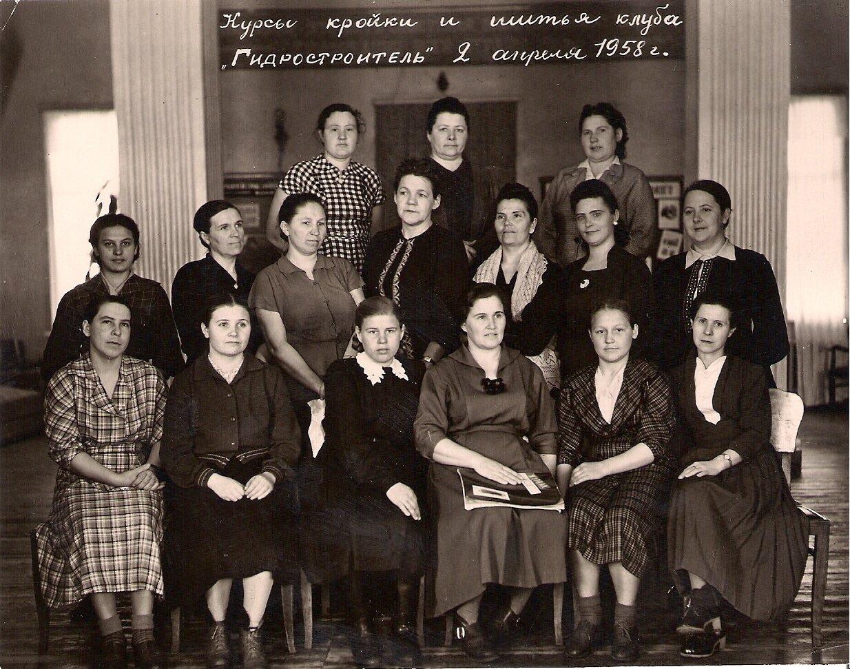 1958. Кружок кройки и шитья был и в клубе Гидростроитель в Ставрополе на Волге.