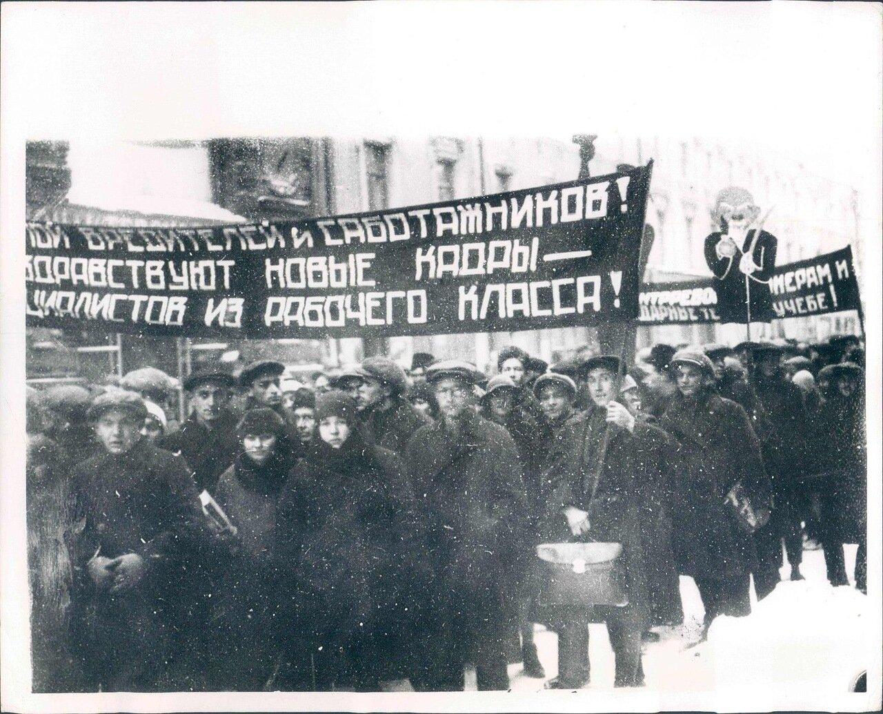 1930. Москва. Демонстрация в поддержку суда над инженерами
