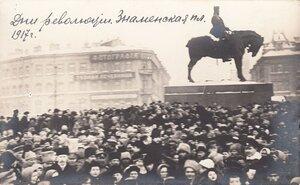 1917. Дни революции. Знаменская площадь