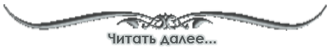https://img-fotki.yandex.ru/get/9165/100773997.83c/0_fad1c_303b67d9_orig