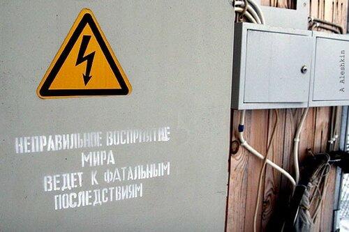 https://img-fotki.yandex.ru/get/9165/108649867.16e/0_bbcff_424ba0e_L.jpg