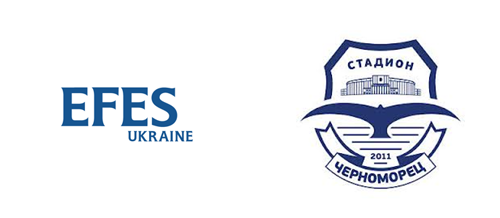 Официальным пивом матчей на стадионе «Черноморец» в Одессе стала торговая марка «Белый Медведь»