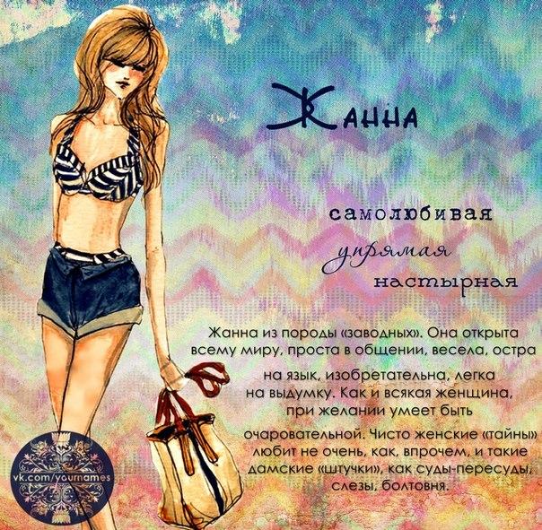 петрушино картинки с именами женскими русскими областной суд признал