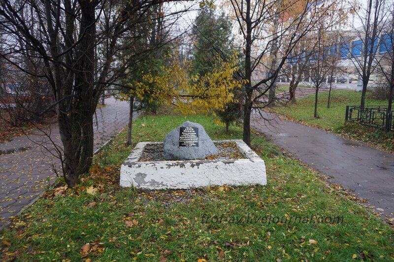 Памятный камень на аллее памяти, Краснознаменск