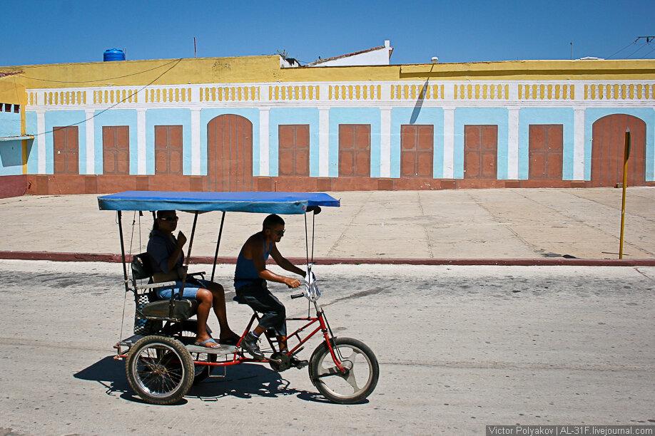 Тринидад. Куба