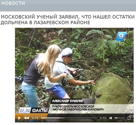 http://img-fotki.yandex.ru/get/9165/158289418.d8/0_bc999_d2011b19_orig.jpg