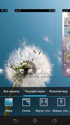 Screenshot_2013-08-14-15-40-45