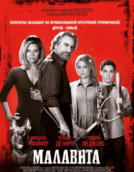 Малавита / The Family (2013) BDRip 720p + HDRip + DVDRip