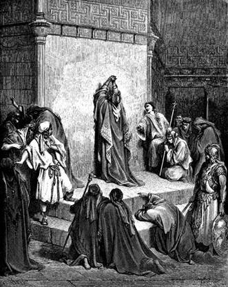 Святой царь и пророк Давид Псалмопеве