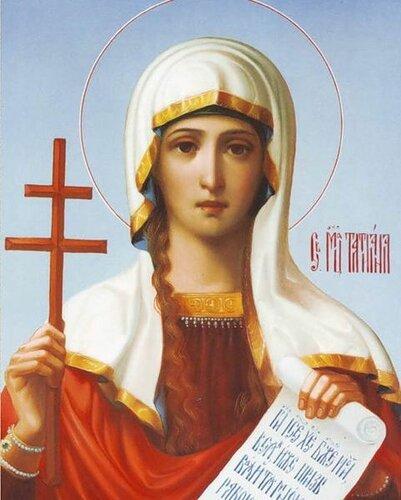 Святая мученица Татиана Римская
