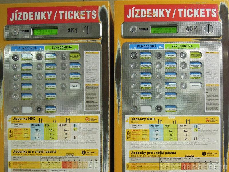 проездных билетов в Праге