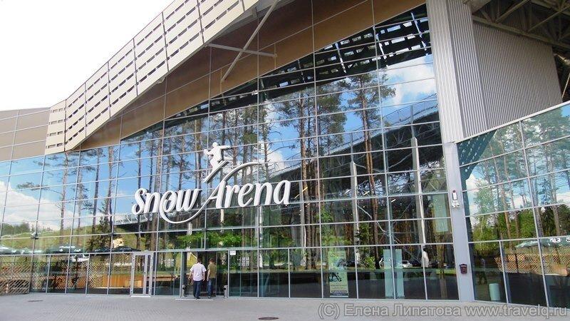Друскининкай. Snow Arena