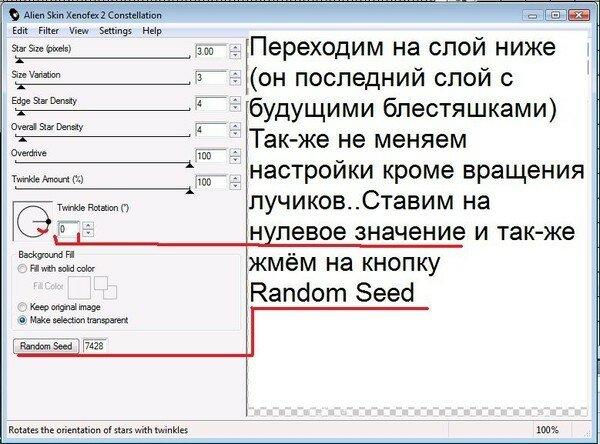http://img-fotki.yandex.ru/get/9165/222405017.d5/0_c44de_c1ca135_XL.jpg