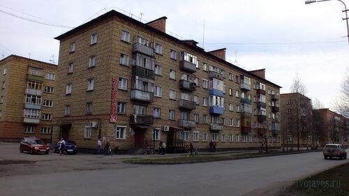 Фото города Инта №4446  Северо-вотсочный угол Мира 17 25.05.2013_18:20