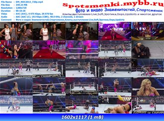 http://img-fotki.yandex.ru/get/9165/224984403.92/0_bd679_14e55443_orig.jpg