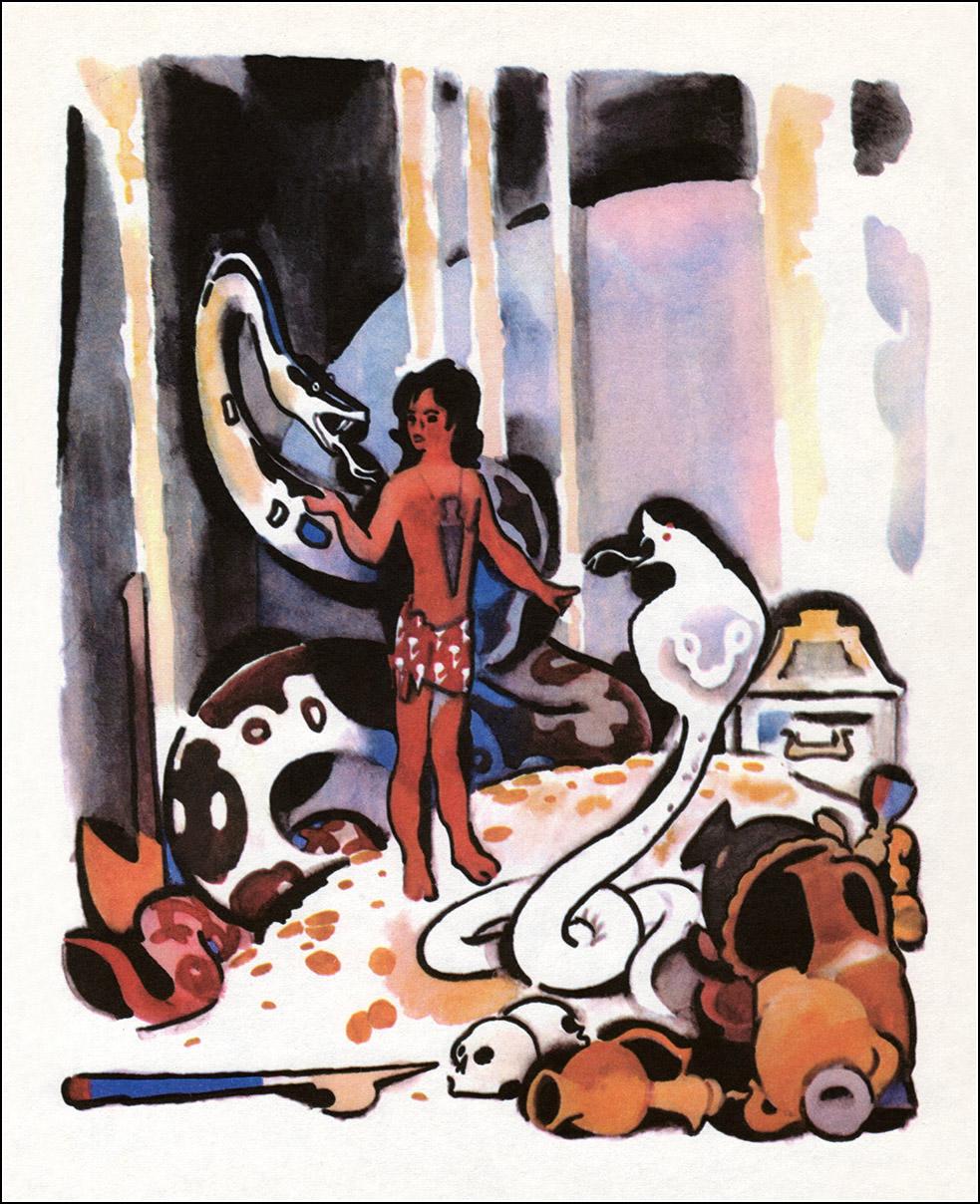 Н. Цейтлин, Маугли