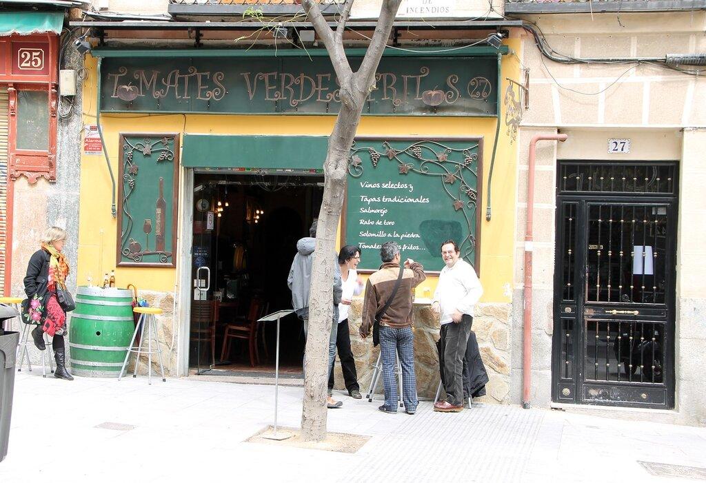 Мадрид, Лавапьес. Винный бар Tomates Verdes Fritos