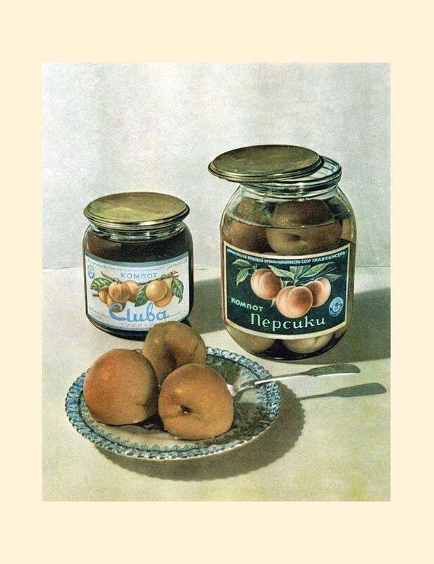 409. Книга о вкусной и здоровой пище 1952_Страница_409.jpg