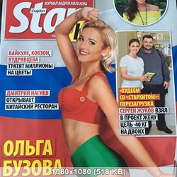 http://img-fotki.yandex.ru/get/9165/322339764.7e/0_156ccf_9c44f926_orig.jpg
