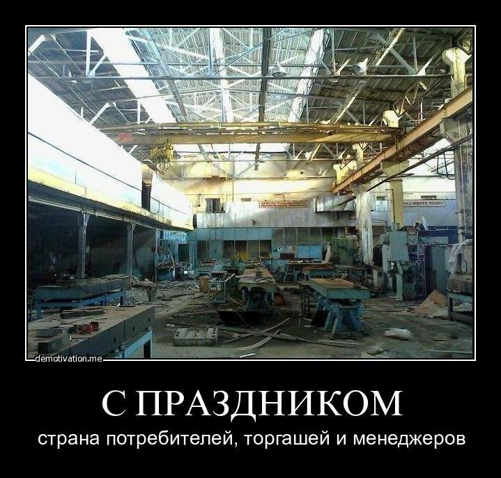 http://img-fotki.yandex.ru/get/9165/33511288.0/0_e0db0_d8043958_XL.jpg