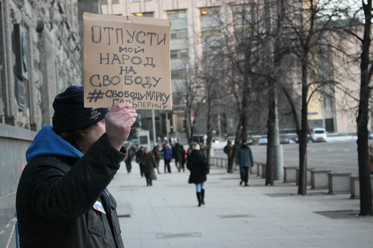 У Лубянки потребовали освободить Гальперина и Сапронову
