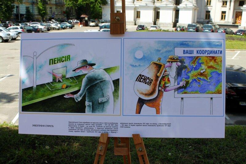 В Украине низкий уровень социальной защиты