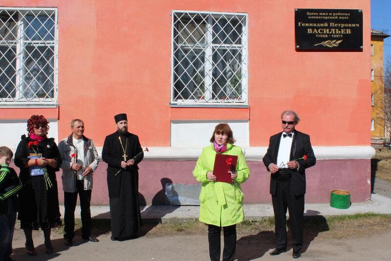 День славянский письменности-2013