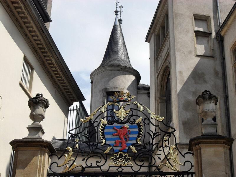 Малый герб Великого Герцогства Люксембург