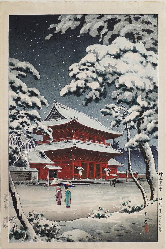 Tsuchiya Koitsu Zozoji Temple in Snow ihl cat 978 my print web.jpg