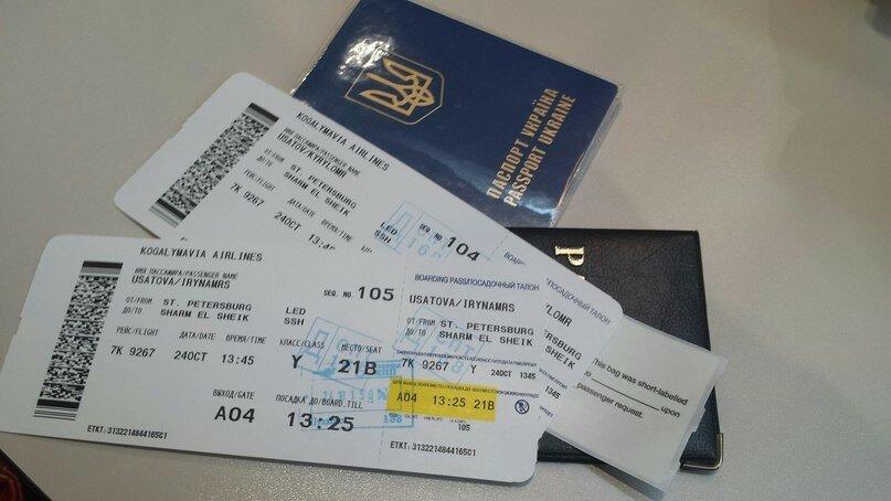 Билета на самолет в украине билеты с омска в москву на самолет