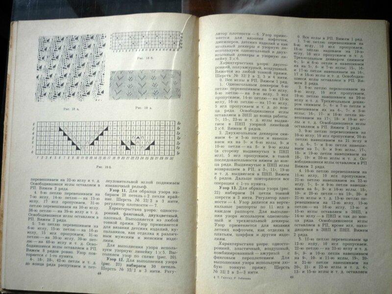 Технология МВ.  - Страница 12 0_c0e2e_f791e62b_XL