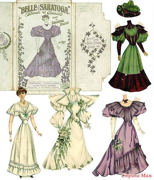 История бумажных кукол