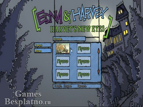 Эдна и Харви. Новые глаза Харви / Edna and Harvey. Harvey's New Eyes