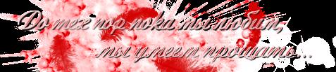 http://img-fotki.yandex.ru/get/9165/88893894.6c/0_aabf1_acdf5eca_L.png