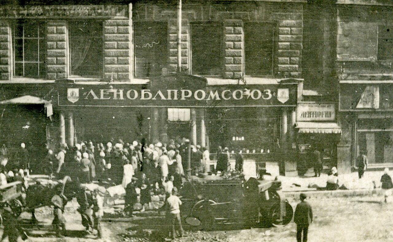 Ленинград.1931 г.