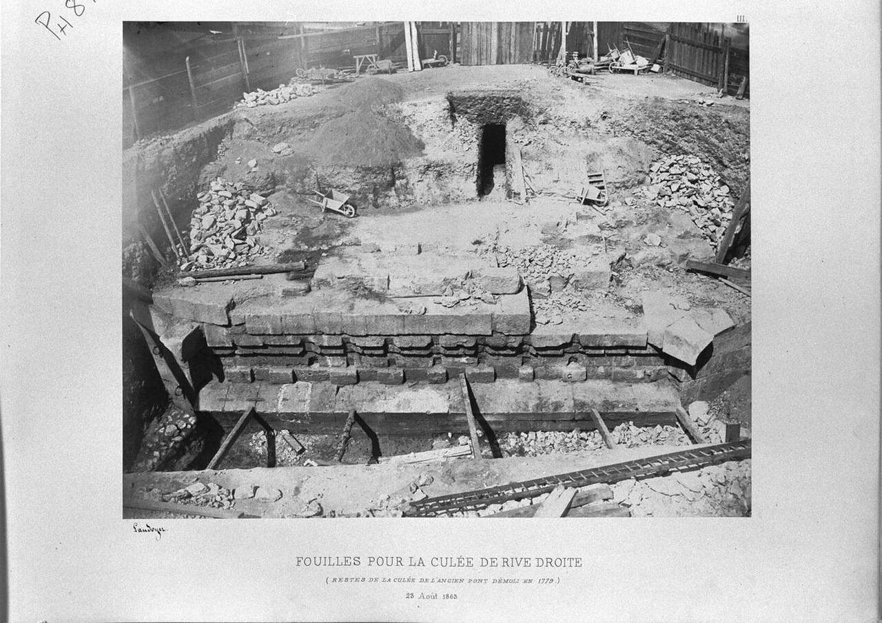 Раскопки опорных быков. Остатки опор старого моста снесены в 1779 году. 23 августа 1863