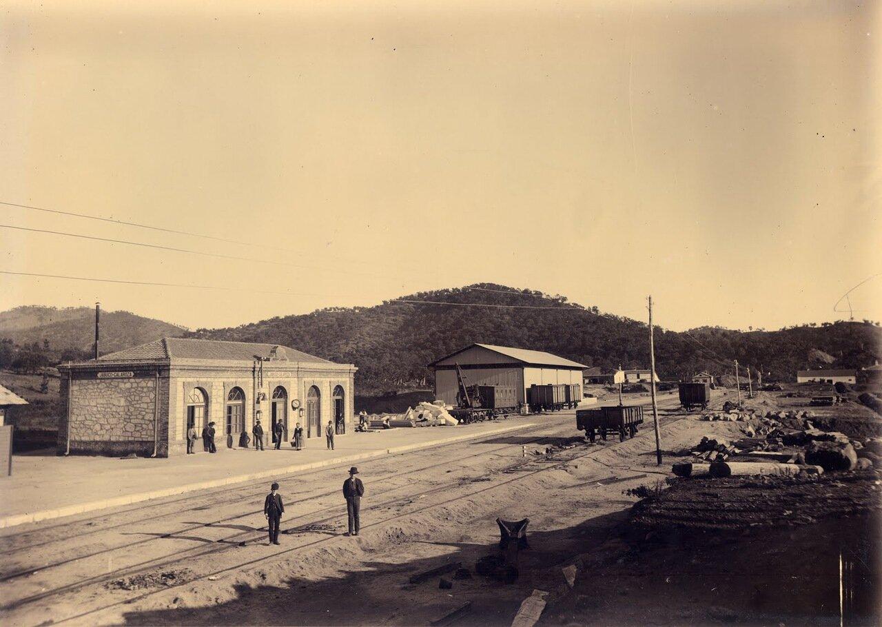 Хабуго. Вокзал