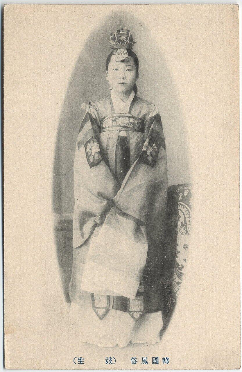 Корейская танцовщица